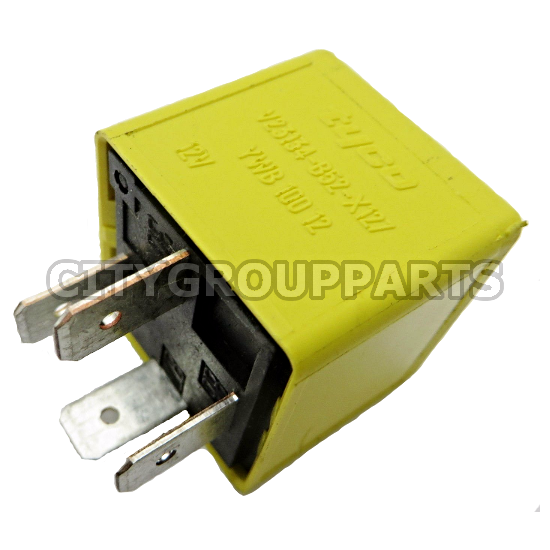 Land Rover Coil Cooling Partnumber Qgc500080: ROVER MG LAND ROVER YELLOW RELAY YWB10012 V23134-B52-X127
